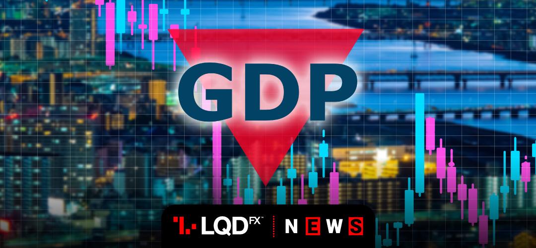 LQDFX Forex news Blog | GDP forecasts proved overly optimistic
